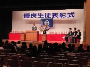 140302優良生徒表彰式002